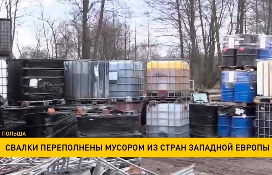 Свалки Польши переполнены мусором из стран Европы