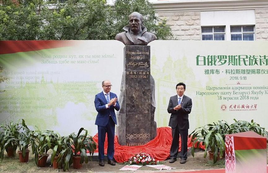 Бюст Якуба Коласа установили в университете Китая