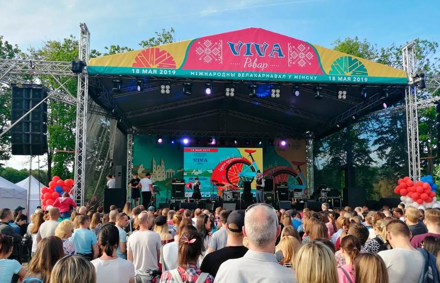 Международный велокарнавал «Viva Ровар!» собрал в Минске более 20 тысяч человек