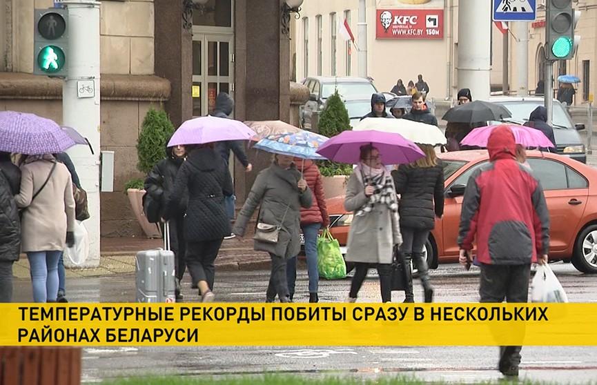 Осень балует белорусов: побито несколько температурных рекордов
