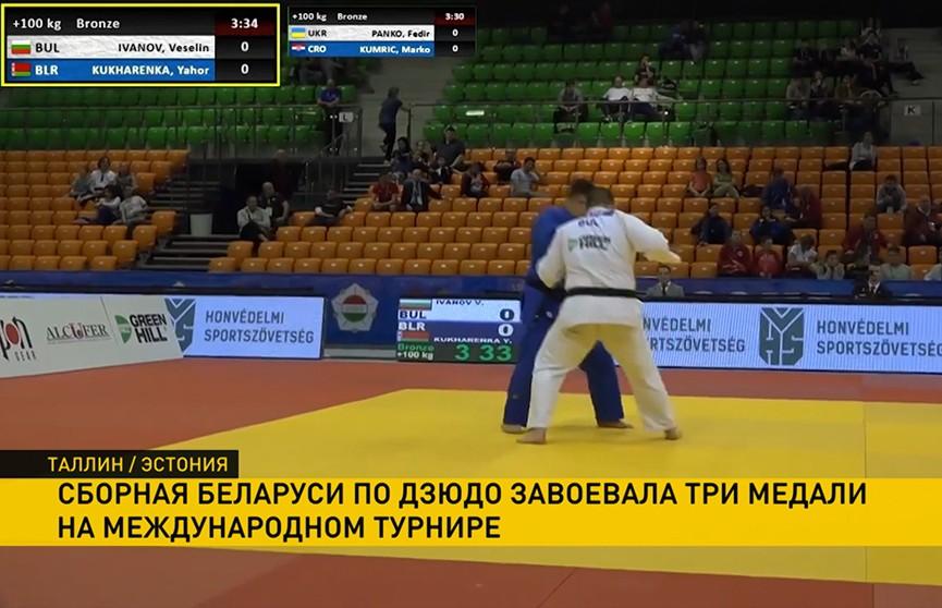 Сборная Беларуси по дзюдо завоевала три медали на международном турнире