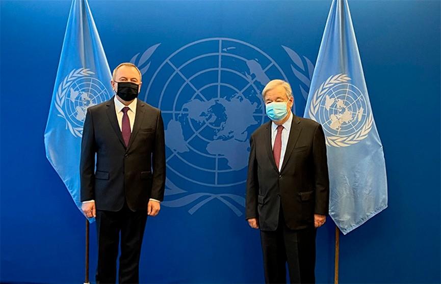 Макей: Мы указали на недопустимость использования трибуны ООН для демонизации Беларуси по абсолютно надуманным политизированным мотивам