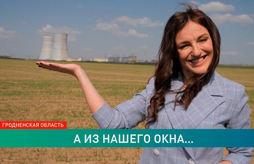 Белорус открыл хостел с видом на строящуюся АЭС