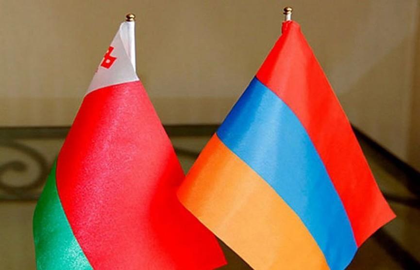 В Минске проведут заседание межпарламентской комиссии Беларуси и Армении