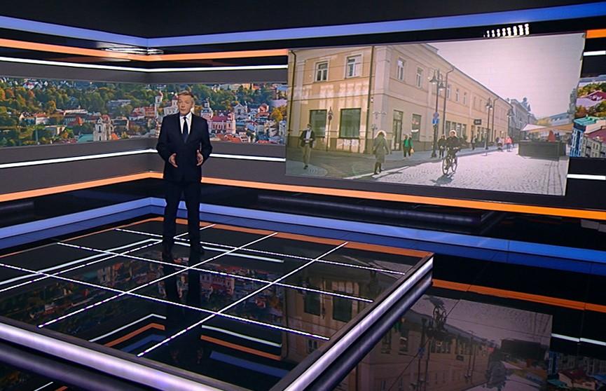 Литовский мэр подарил Светлане Тихановской дом в центре Вильнюса. Граждане негодуют: за чей счет подарок?