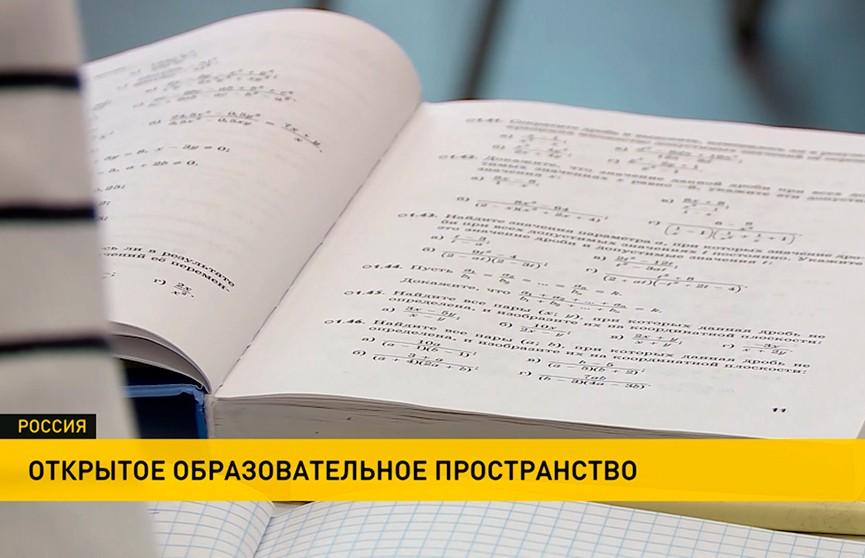 «Новая школа». В одном из учебных заведений Москвы ввели мораторий на использование телефонов и интернета