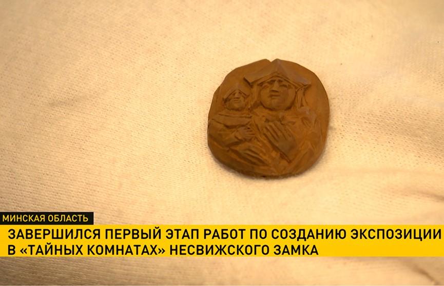 Артефакты похоронного церемониала Радзивилов станут экспонатами выставки в Несвиже