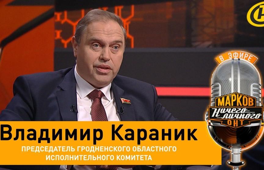 Караник – о протестах в Беларуси, 4-й волне COVID, забастовках на «Гродно-Азот» и посте губернатора