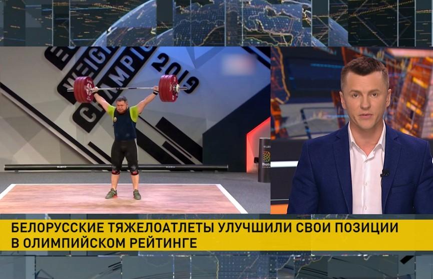 Белорусский тяжелоатлет в лидерах олимпийского рейтинга