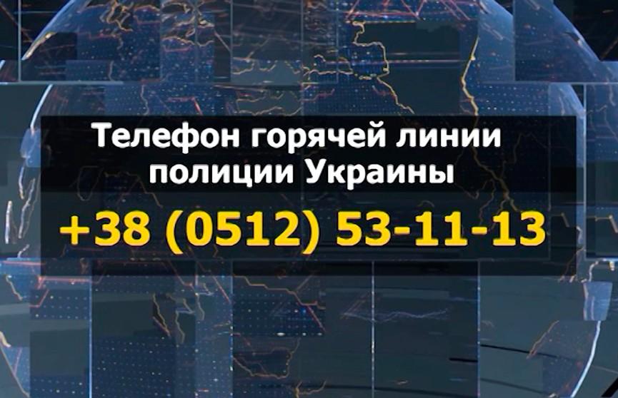 Турфирмы предлагают помощь белорусским туристам, пострадавшим в аварии недалеко от украинского посёлка Кривое Озеро