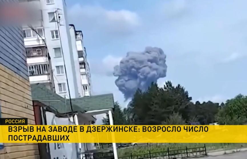 Число пострадавших от взрыва на производстве тротила в российском Дзержинске достигло 89 человек
