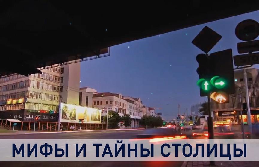 Мифы и тайны Минска на столичном «Фэсте экскурсоводов»