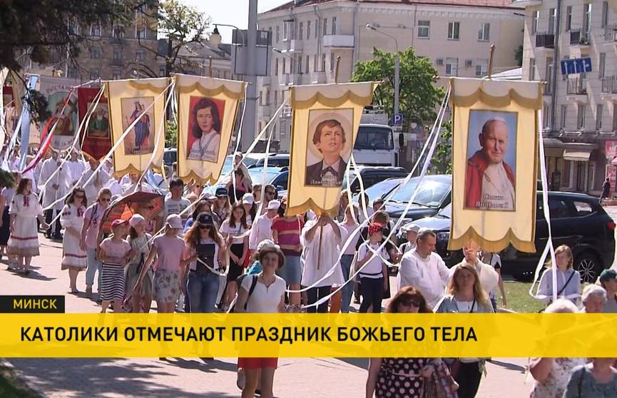 Католики отмечают праздник Божьего Тела