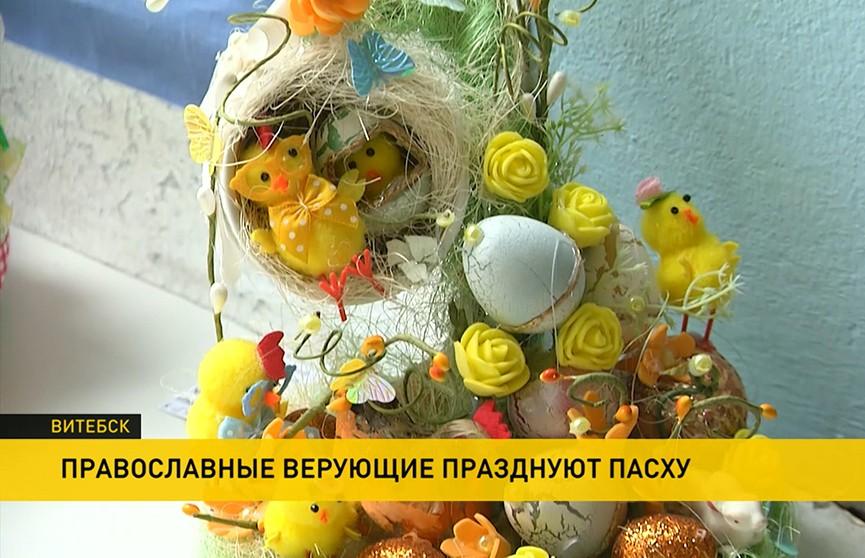 Православные верующие Беларуси празднуют Пасху