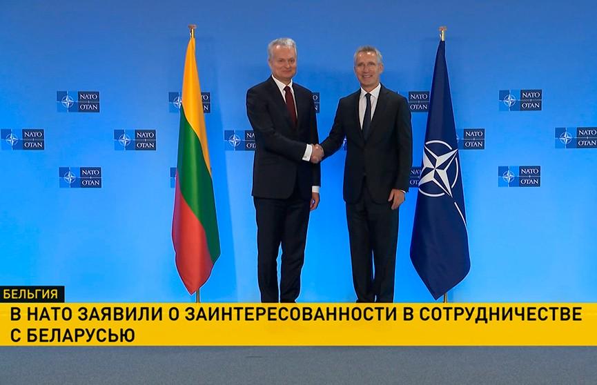 В НАТО заявили о заинтересованности в сотрудничестве с Беларусью