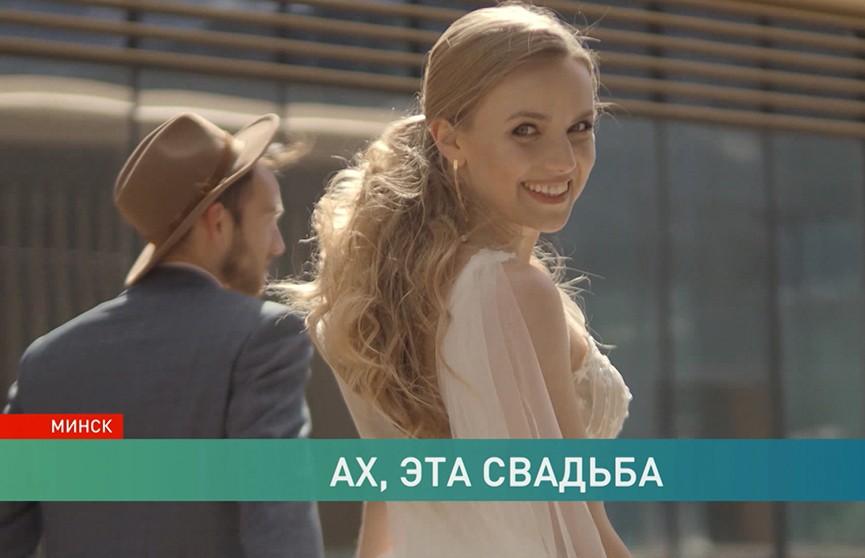 В Минске устроили первую в Беларуси свадьбу в формате онлайн. Посмотрите, как это было!
