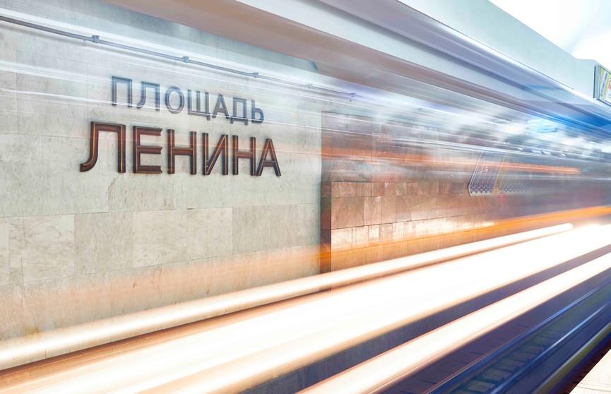 Как будет работать минское метро в День Независимости