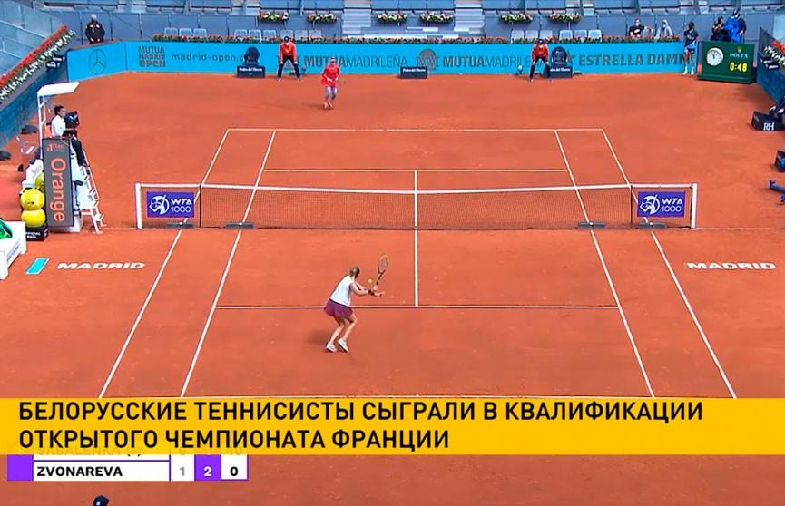 Белорусские теннисисты сыграли в квалификации Открытого чемпионата Франции