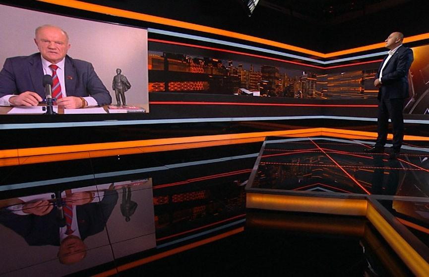 Зюганов о ситуации в Беларуси и украинском Майдане, расколе оппозиции, Лукашенко и Путине