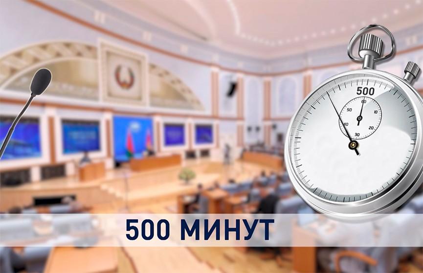 «Большой разговор»: реакция российских СМИ и экспертов на пресс-конференцию с Александром Лукашенко