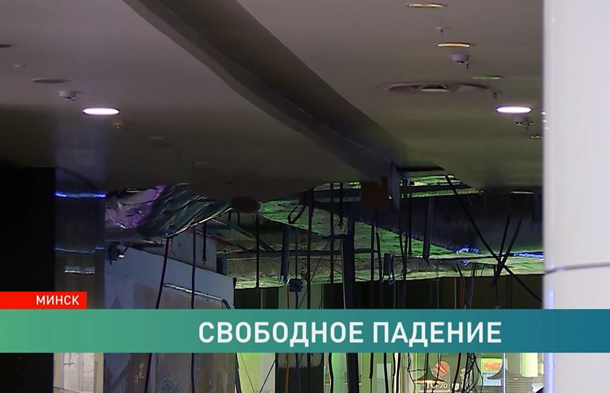 Человеческий фактор или недоработки конструкции: почему обрушился потолок в торговом центре в Минске?