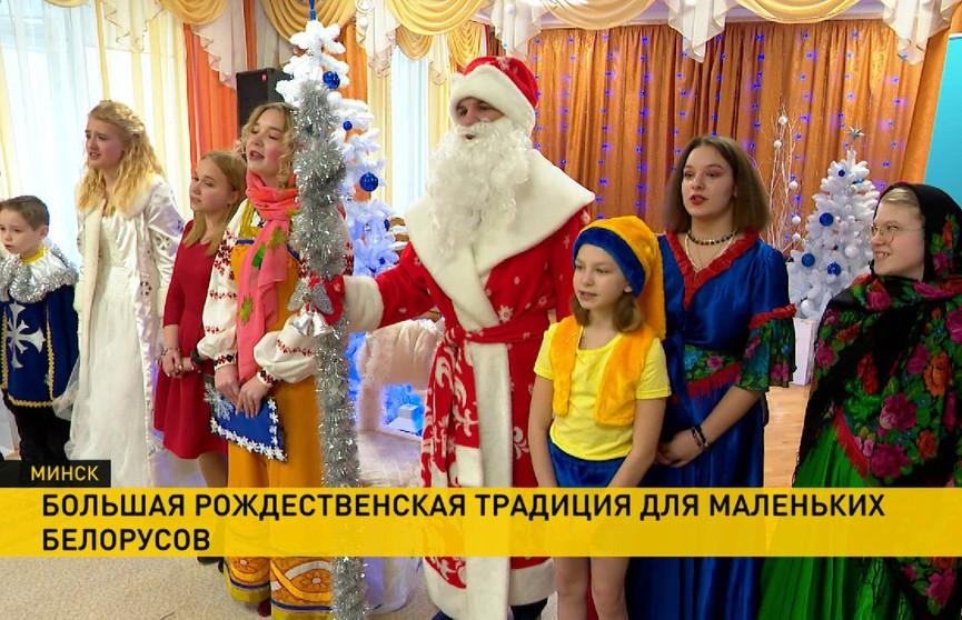 Президентский спортивный клуб поздравил детей столичного детского дома накануне Рождества