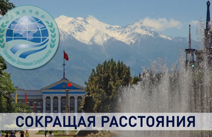 Поездка Александра Лукашенко на саммит в Бишкеке: итоги, проблемы и перспективы сотрудничества