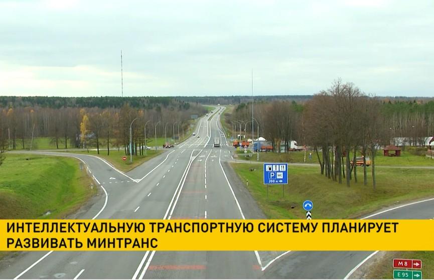 Министерство транспорта и коммуникаций намерено развивать новые технологии.
