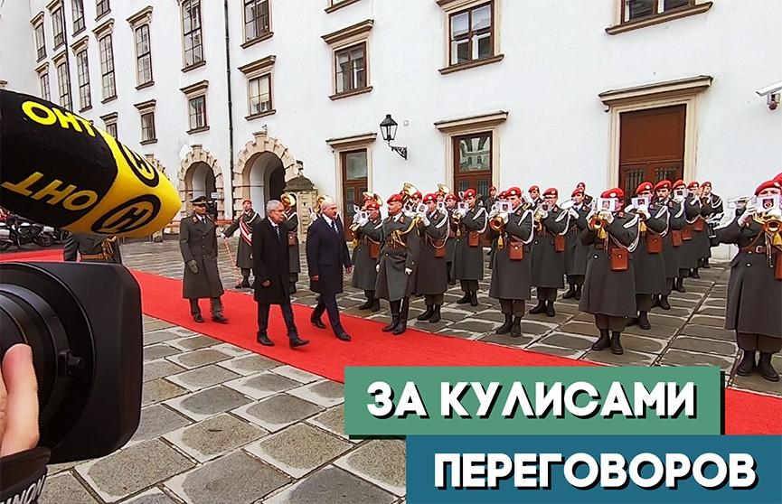 Лукашенко в Вене: итоги и закулисные подробности визита Президента в Австрию