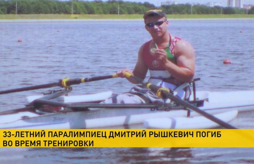 Гибель 33-летнего белорусского паралимпийца в Австрии: какие подробности трагедии уже известны