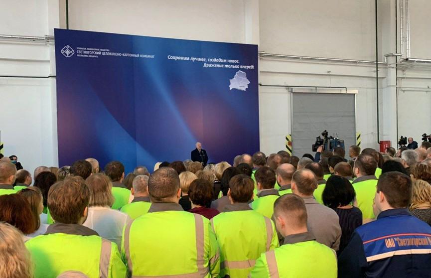 Лукашенко рассказал о жёстких разборках из-за экологических вопросов на Светлогорском ЦКК