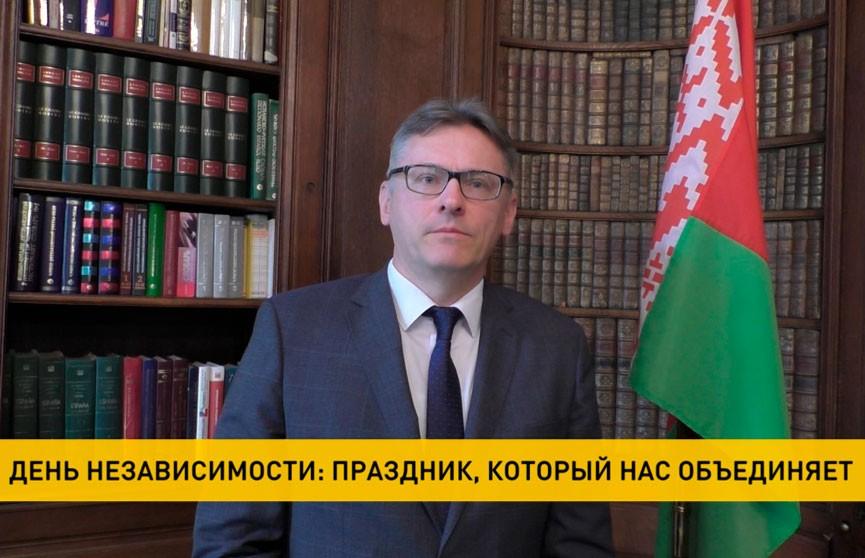 «Беларусь и мир»: соотечественников поздравляют белорусские дипломаты