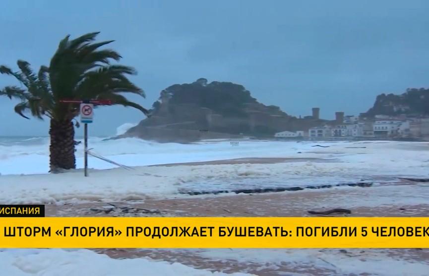 Стихия на средиземноморских курортах Испании: 5 человек погибли