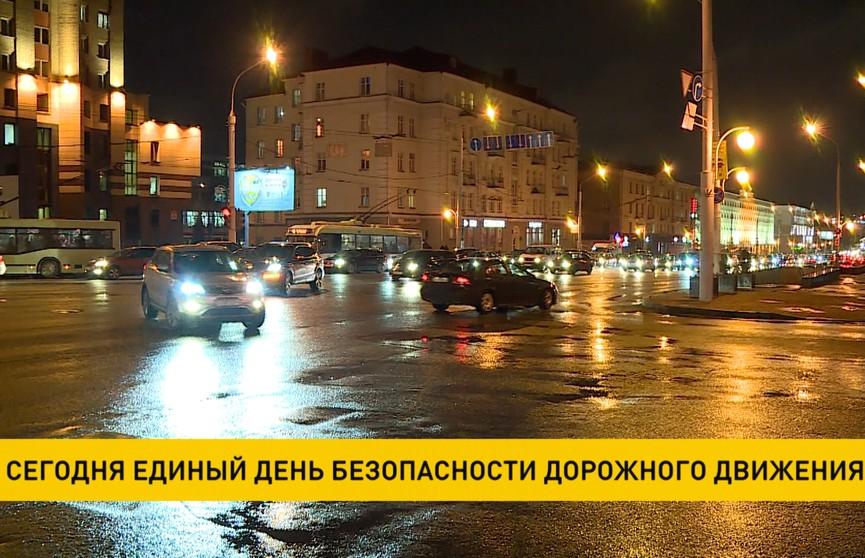 Единый день безопасности дорожного движения проходит в Беларуси