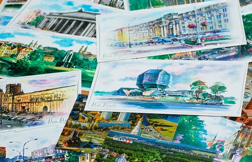 «Белпочта» бесплатно отправит поздравительные открытки с Днем города Минска