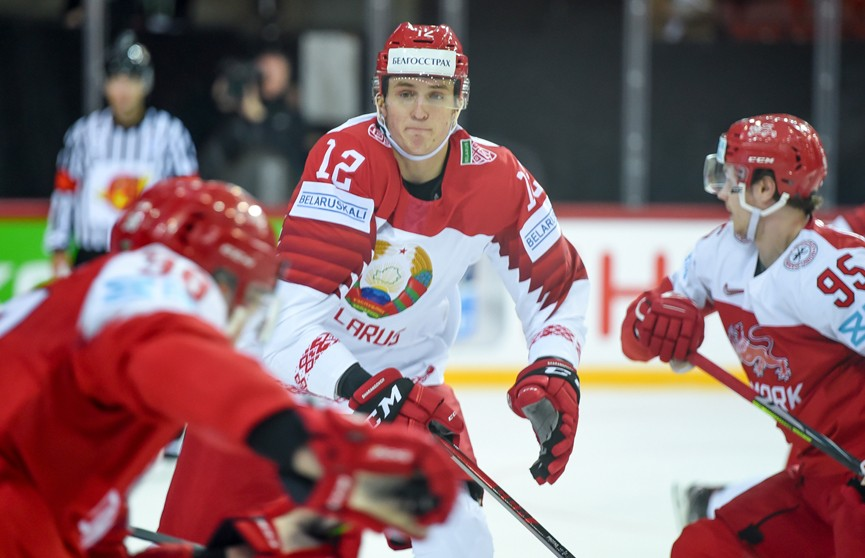 Сборная Беларуси по хоккею проиграла Дании на ЧМ-2021