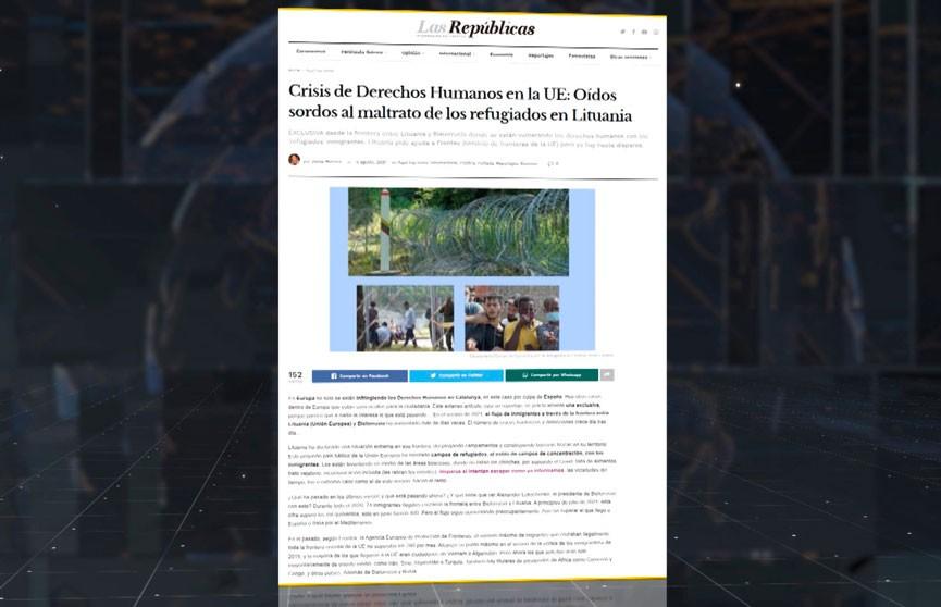 Издание Las Respulicas раскритиковало литовское правительство и его методы борьбы с мигрантами