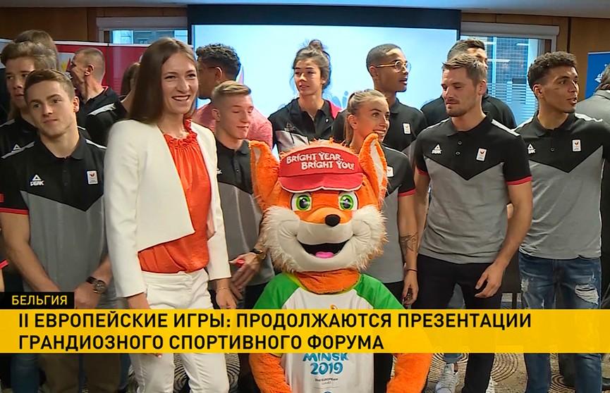 Дарья Домрачева стала специальным гостем на презентации II Европейских игр в Брюсселе