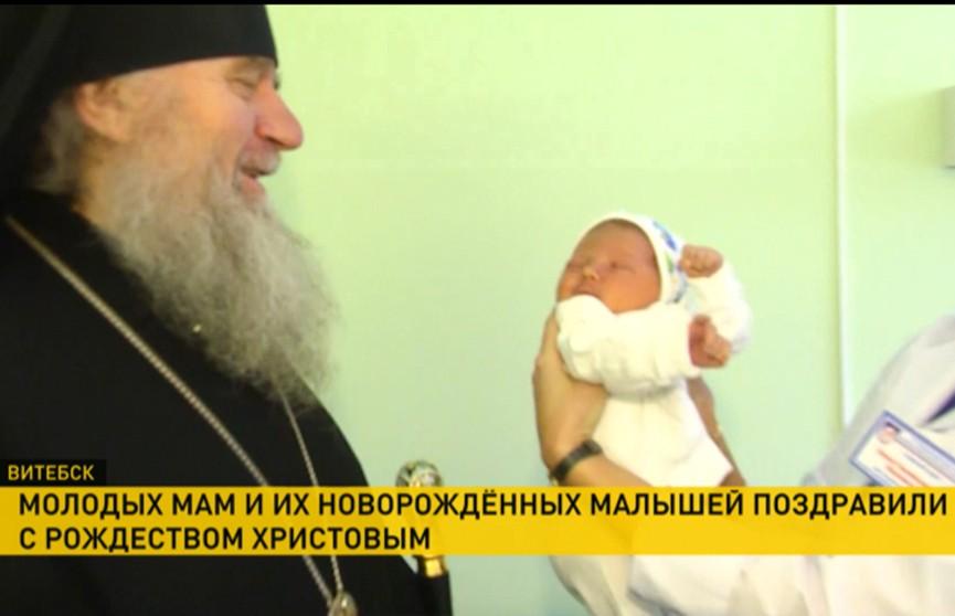 Архиепископ Витебский и Оршанский Димитрий поздравил с Рождеством малышей и их мам в роддоме