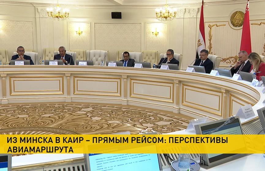 Из Минска в Каир – прямым рейсом: Беларусь и Египет обсудили перспективы авиамаршрута