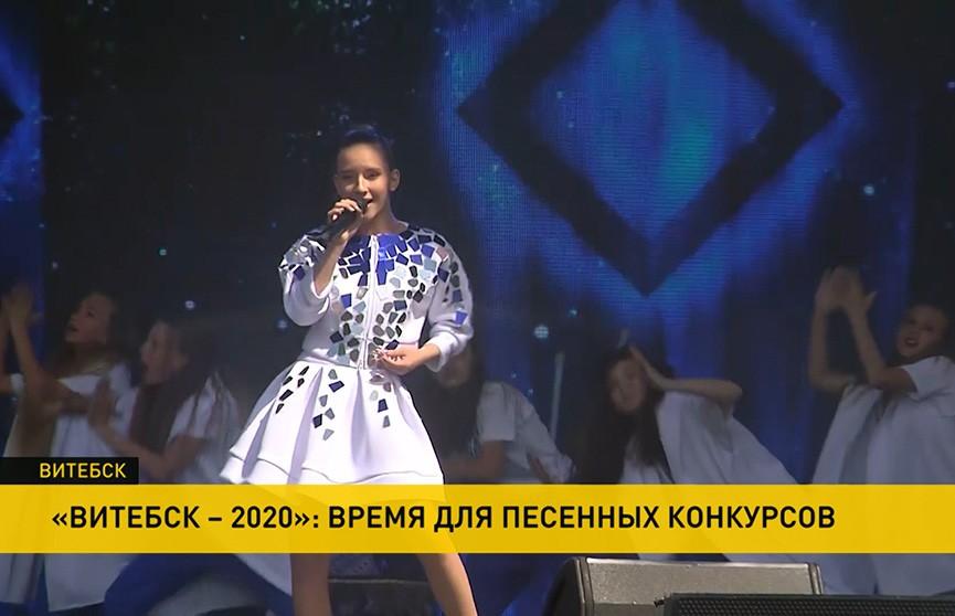 «Славянский базар» в Витебске: сегодня в программе – песенные конкурсы, спортивные состязания и уличные представления