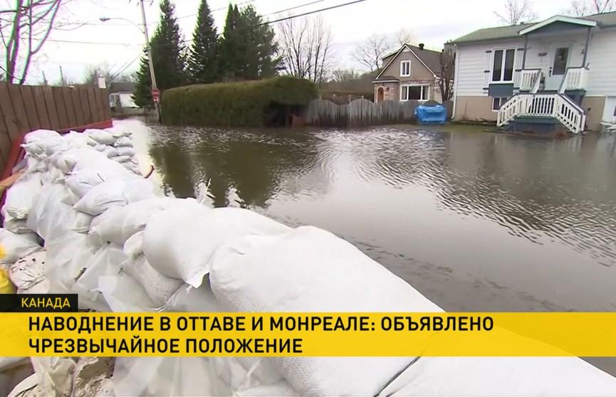 Чрезвычайное положение объявлено в столице Канады из-за весеннего паводка