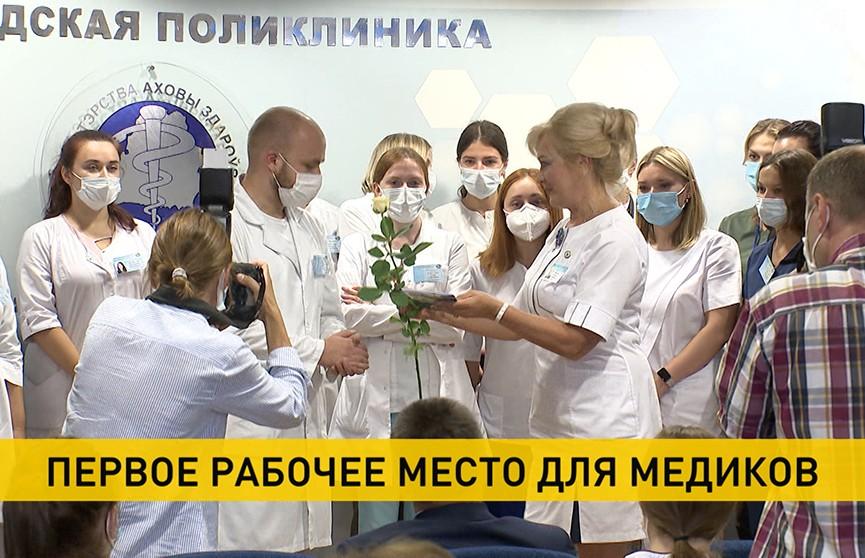 Медики пришли на первые рабочие места