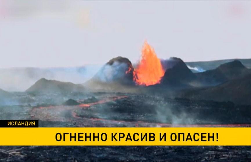 Вулкан в Исландии выбрасывает огненный столб на высоту 300 метров
