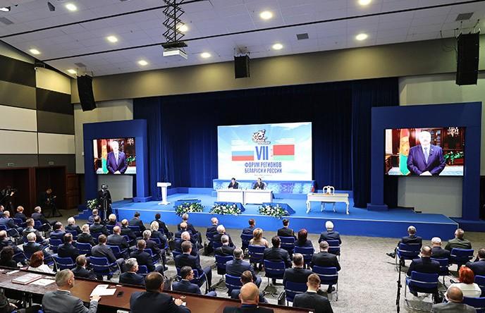 VII Форум регионов Беларуси и России: страны активизируют региональное сотрудничество – договоренность Лукашенко и Путина