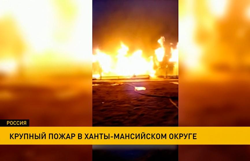 Десятки человек остались без крыши над головой после крупного пожара в Ханты-Мансийском округе