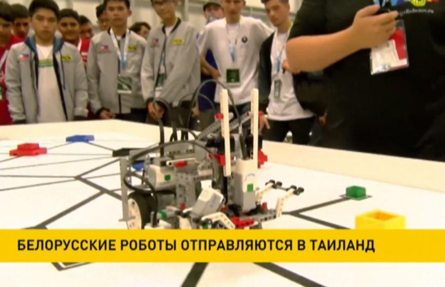 Белорусы отправляются в Таиланд на Всемирную олимпиаду по робототехнике