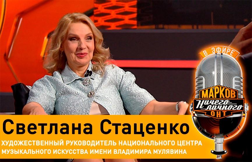 Светлана Стаценко – о детском «Евровидении», шоу-бизнесе и учёбе дочери Ксении Ситник за границей