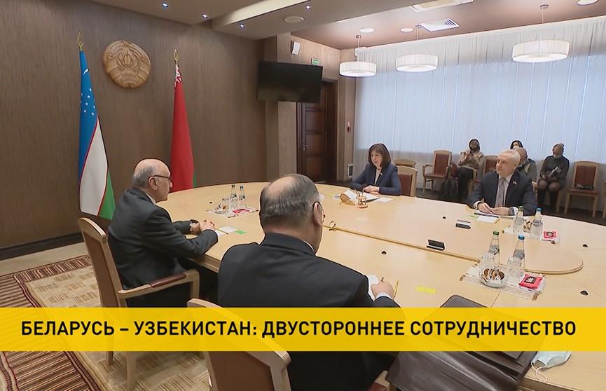 Завершилась дипломатическая миссия посла Узбекистана в Беларуси