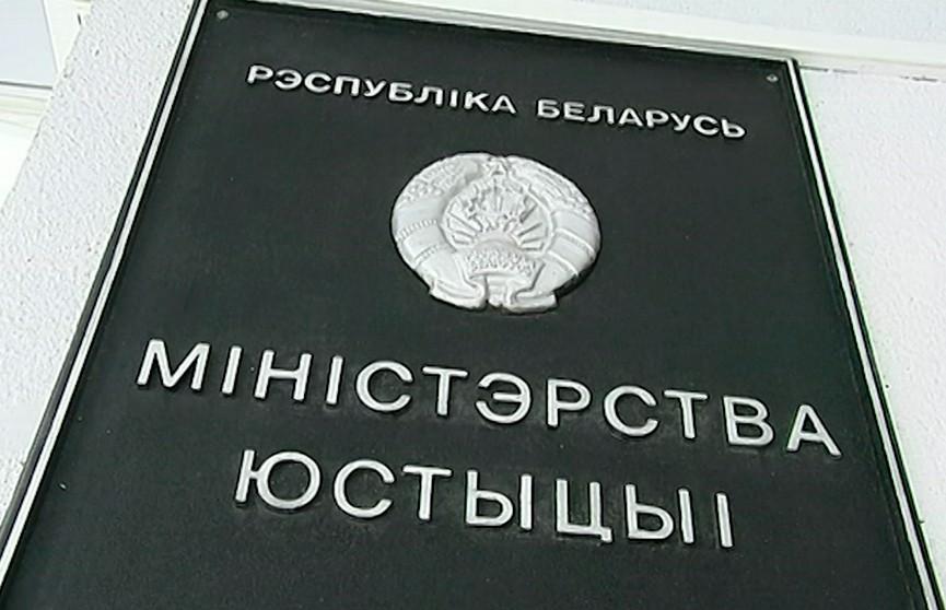 Министерство юстиции будет напоминать злостным неплательщикам о долгах с помощью СМС